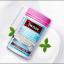 # ตั้งครรภ์ # Swisse Pregnancy + Ultivite 60 capsules thumbnail 1