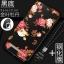เคส Xiaomi Redmi 5A ซิลิโคนแบบนิ่ม สกรีนลายดอกไม้ สวยงามมากพร้อมสายคล้องมือ ราคาถูก (ไม่รวมแหวน) thumbnail 6