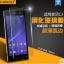 สำหรับ SONY XPERIA C3[DUAL] ฟิล์มกระจกนิรภัยป้องกันหน้าจอ 9H Tempered Glass 2.5D (ขอบโค้งมน) HD Anti-fingerprint thumbnail 1