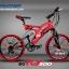 จักรยานเสือเด็ก Panther PCX-500 เฟรมเหล็ก 6 สปีดล้อ20 นิ้ว thumbnail 4