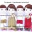 ตุ๊กตาแต่งงานชุดไทย ชุดสีทอง thumbnail 6