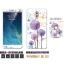 Huawei GR5 (2017) ฟิล์มกระจกนิรภัยด้านหน้า ลายการ์ตูน / สติ๊กเกอร์ฟิล์มด้านหลัง ราคาถูก (ไม่รวมแหวน) thumbnail 8