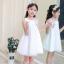 ชุดกระโปรง สีขาว แพ็ค 6 ชุด ไซส์ 110-120-130-140-150-160 thumbnail 1