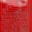 Super Junior - Habanero JJAMPPONG 575g (115g*5ea) [SUM X Emart] thumbnail 2