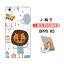 เคส OPPO R5 ซิลิโคน soft case สกรีนลายการ์ตูนพร้อมแหวนและสายคล้อง (รูปแบบแล้วแต่ร้านจีนแถมมา) น่ารักมาก ราคาถูก thumbnail 5