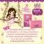 สบู่กลูต้าฟีโรโมน Gluta Pheromone Soap By Perfect To U ยิ่งอาบยิ่งขาว ยิ่งอาบยิ่งหอม