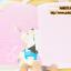 Cream MOMO Schedule Diary (Blue) thumbnail 2