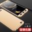 เคส Xiaomi Redmi 5A เคสประกอบแบบหัว + ท้าย สวยงามเงางาม ราคาถูก (ไม่รวมฟิล์ม) thumbnail 12