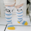 ถุงเท้ายาว สีน้ำเงิน แพ็ค 10 คู่ ไซส์ M (อายุประมาณ 6-12 เดือน) thumbnail 1