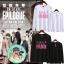 เสื้อแขนยาว (Sweater) BTS - EPILOGUE thumbnail 1