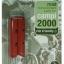 ผ้าเบรค KOOL-STOP CAMPI 2000 SALMON 10SPEED ,KS-C2SA thumbnail 2