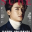 SURE 2015.12 (ZE:A : Park Hyung Sik, GOT7, AOA, Heize, Roy Kim) thumbnail 1