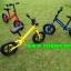 จักรยานฝึกการทรงตัว OSAKA BALANCE BIKE รุ่น BABY TIGER ล้อ 12 นิ้ว (เหล็ก) thumbnail 2