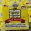 รุกฆาตระเบิดขี้ไคล Super white soap gluta100% (สบู่ระเบิดขี้ไคล)