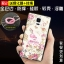 เคส Samsung Galaxy Note 4 พลาสติก TPU สกรีนลายกราฟฟิค สวยงาม สุดเท่ ราคาถูก (ไม่รวมสายคล้อง) thumbnail 20