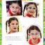 แว่นตาไม่มีเลนส์ พร้อมกล่องเก็บแว่น แพ็ค 2 ชิ้น [สี ฟ้า-เหลือง] thumbnail 4