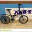 จักรยานพับได้ MASCOT ,QJ007 เฟรมเหล็ก 7 สปีด พร้อมตะแกรงหลังและบังโคลน thumbnail 4