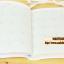 Cream MOMO Schedule Diary (Blue) thumbnail 7