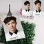 สมุด EXO PLANET #2 The EXO' LuXion : Lay thumbnail 1