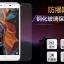 Lenovo K5 / K5 Plus ฟิล์มกระจกนิรภัยป้องกันหน้าจอ 9H Tempered Glass 2.5D (ขอบโค้งมน) HD Anti-fingerprin thumbnail 1