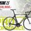 Fuji Transonic 2.5 Road Bike Shimano Ultegra 11sp, 2017 thumbnail 3
