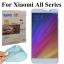 Nano Film FOR Xiaomi MI5s thumbnail 1