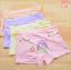 กางเกงในเด็ก คละสี แพ็ค 20 ตัว ไซส์ XL อายุ 8-11 ปี thumbnail 1