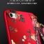 เคส J7 Prime แดงกำมะหยี่พิมพ์ลายมีสายห้อยดอกไม้ thumbnail 5