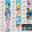 ปฏิทิน WANNA ONE 2018 thumbnail 3
