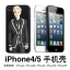 EXO เคส EXO SUHO iPhone4/4s/5/5s thumbnail 1