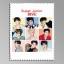 ผ้าเช็ดแว่น SJ SUPER JUNIOR Devil 2015 thumbnail 1