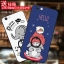 เคสนิ่ม Vivo V5 - V5S - V5 lite ลายแฟนซี thumbnail 1