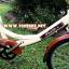 จักรยานสามล้อ 20นิ้ว Panther พร้อมตะกร้าหน้าและหลัง thumbnail 13