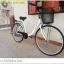 """จักรยานซิตี้ไบค์ KEYSTO MS611 26"""" CITY BIKE ไม่มีเกียร์ (พร้อมตะกร้า) thumbnail 2"""