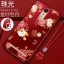 เคส Lenovo K5 Note ซิลิโคนแบบนิ่ม สกรีนลายดอกไม้ สวยงามมากพร้อมสายคล้องมือ ราคาถูก (ไม่รวมแหวน) thumbnail 6