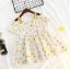 ชุดกระโปรง สีเหลือง แพ็ค 5 ชุด ไซส์ 90-100-110-120-130 thumbnail 2