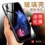 เคส Huawei Nova 3i เคสขอบซิลิโคน ลายกราฟฟิกเท่ๆ มีแผ่นฟิล์มกระจกที่หลังเคส ทำให้เคสเงาๆ สวยๆ thumbnail 6