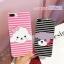 เคส iPhone 7 Plus (5.5 นิ้ว) พลาสติก TPU ลายน้องหมาแสนน่ารัก ราคาถูก thumbnail 1