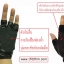 2Fit Gloves thumbnail 3