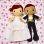 ตุ๊กตาแต่งงาน เจ้าบ่าวเจ้าสาว 9 นิ้ว แบบ1 thumbnail 2