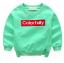 เสื้อ สีเขียว แพ็ค 5 ชุด ไซส์ 100-110-120-130-140 thumbnail 1
