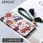 เคส OPPO R7 Lite / R7 พลาสติกสกรีนลายกราฟฟิกน่ารักๆ ไม่ซ้ำใคร สวยงามมาก ราคาถูก (ไม่รวมสายคล้อง) thumbnail 15