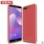 เคส Huawei Y7 Pro 2018 ซิลิโคน TPU แบบนิ่มสีพื้นสวยงามปกป้องตัวเครื่อง ราคาถูก (ตอนนี้มีเป็นโมเดลจีนนะครับ) thumbnail 9