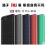 เคส Huawei Y7 Pro 2018 ซิลิโคน TPU แบบนิ่มสีพื้นสวยงามปกป้องตัวเครื่อง ราคาถูก (ตอนนี้มีเป็นโมเดลจีนนะครับ) thumbnail 1