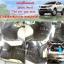 ขายยางปูพื้นรถเข้ารูป Isuzu Mu-X ลายกระดุมสีดำขอบดำ thumbnail 1