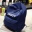 กระเป๋า #GOT7 สีน้ำเงิน thumbnail 1
