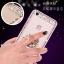 เคส VIVO V7 ซิลิโคน soft case ประดับคริสตัลสวยงามมาก พร้อมสายคล้อง ราคาถูก thumbnail 3