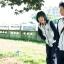 ชุดวอร์มนักเรียน จากซีรี่ย์ A Love So Beautiful thumbnail 7