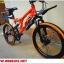 จักรยานเสือเด็ก Panther PCX-500 เฟรมเหล็ก 6 สปีดล้อ20 นิ้ว thumbnail 9