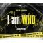 อัลบั้ม #Stray Kids - Mini Album Vol.2 [I am WHO] (Random Ver.) thumbnail 1